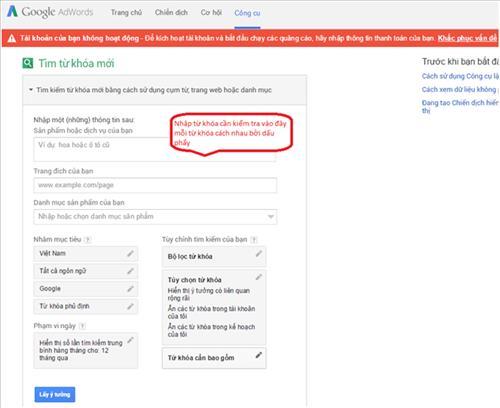 Form nhập từ khóa để kiểm tra xu hướng người dùng tìm kiếm trên Google